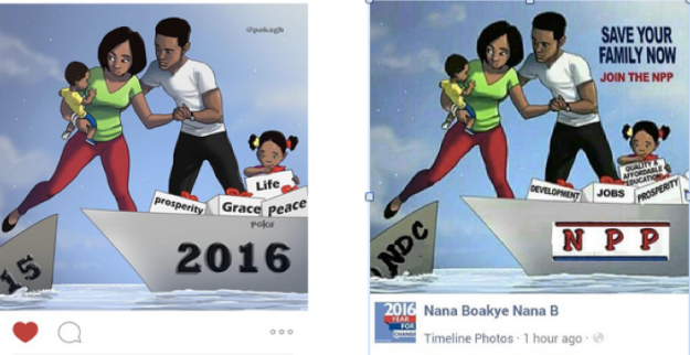 The image on the left was created by Poka to celebrate the coming New Year. The one on the right is the hijacked NPP version.